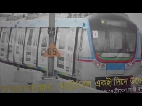 Narayanganj Metro Rail Project Full Video HD 2017