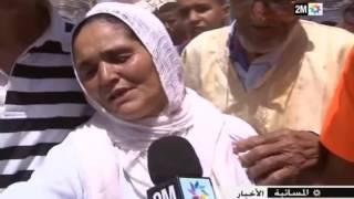 مقتل 3 أشخاص في حادث انهيار منزل بمراكش