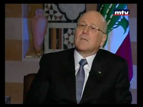PM Najib Mikati Interview on MTV Lebanon - Bi Mawdouiyeh