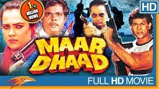 Video Maar Dhaad Hindi Full Movie HD || Hemant Birje, Mandakini, Huma Khan || Eagle Hindi Movies MP3, 3GP, MP4, WEBM, AVI, FLV Juni 2018