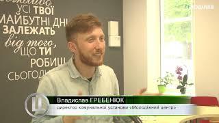 Спортивно-туристичну мапу Хмельницького презентували в обласному центрі.