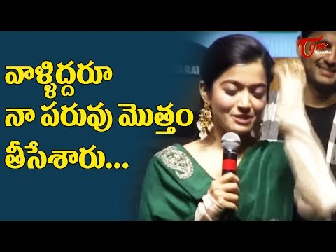 Rashmika Speech at Bheeshma Thank You Meet | Nithiin, Rashmika Mandanna | Varun Tej | TeluguOne