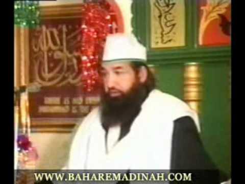 Faizan-e-Qur'an