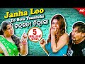 To Bou Tanichi Chalk Khadi Chinhalo | Humane Sagar| Lubun & Priyanka|Sidharth TV