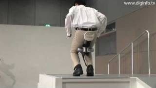 DigInfo TV - http://diginfo.tv http://world.honda.com/news/2008/c081107Walking-Assist-Device/ On November 7, Honda unveiled a ...