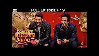 Nonton Comedy Nights Bachao   Kyaa Kool Hai Hum 3   16th January 2016   Full Episode  Hd  Film Subtitle Indonesia Streaming Movie Download