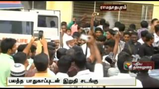 Body of vitim shot dead by police at Ramanathapuram handed over to the relatives