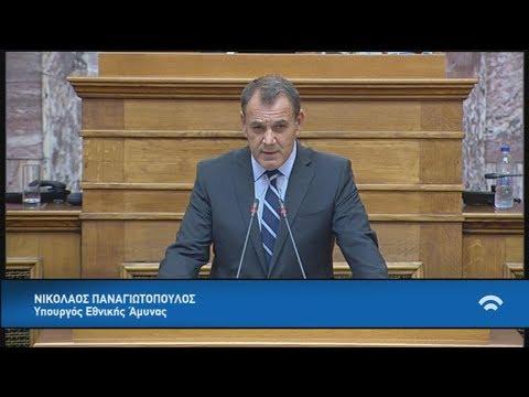 Ενημέρωση από το Νίκο Παναγιωτόπουλο στη συνεδρίαση της Επιτροπής Άμυνας στη Βουλή