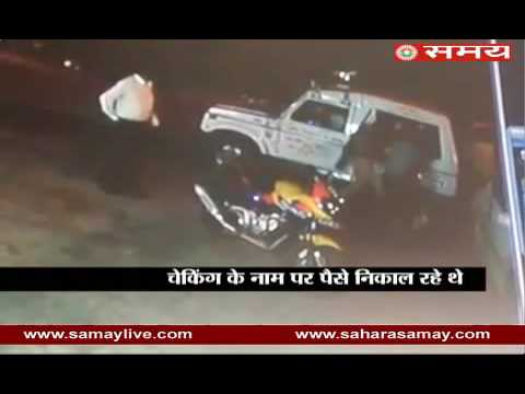 Caught on CCTV, Police beaten a person on the name of checking in Noida