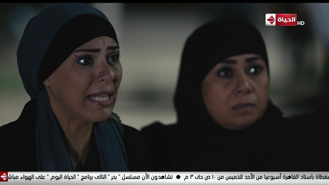 مسلسل بحر - رد فعل حبيبة بعد خطف بحر .. ياترى مين اللي خطفه ؟!