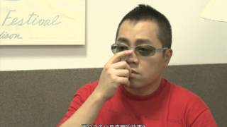VULGARIA movie Director Pang Ho Cheung - private interview
