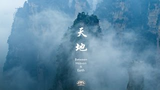 """Between Heaven and Earth"" : ZhangJiaJie 张家界 In Ultra HD / 4K"