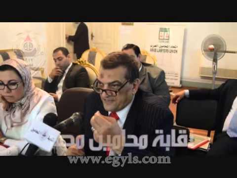 عبداللطيف بوعشرين الامين العام لاتحاد المحامين العرب