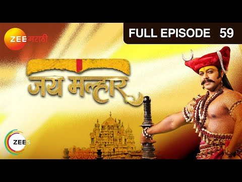 Jai Malhar - Episode 59 - July 23  2014 23 July 2014 11 PM