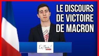 Video LE DISCOURS DE VICTOIRE D'EMMANUEL MACRON MP3, 3GP, MP4, WEBM, AVI, FLV Juni 2017