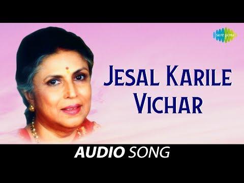 Jesal Karile Vichar | Jesal Toral | Suman Kalyanpur