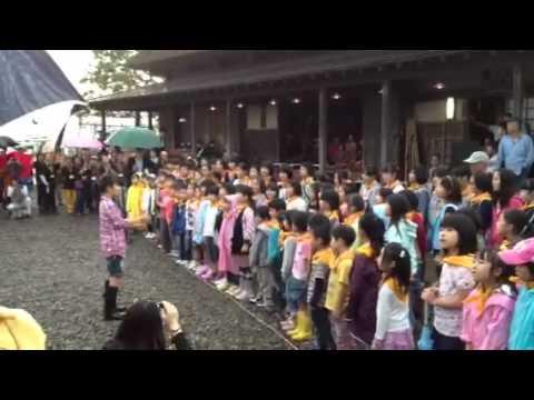 葛塚東小学校「ともだち」