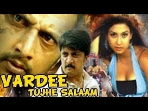 Video Vardee Tujhe Salaam - Full Length Action Hindi Movie download in MP3, 3GP, MP4, WEBM, AVI, FLV February 2017