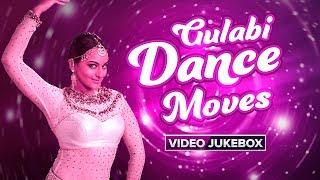 "Enjoy these Sonakshi Sinha's best dance moves video songs.TEVARIFFIC 00:14Dhokha Dhadi 02:13Keeda 05:47Saree Ke Fall Sa 08:33Chichora Piya 12:31Gandi Baat 15:55Radha Nachegi 20:15Mat Maari 25:21Radha NachegiSinger: Ritu Pathak, Shabab Sabri & Danish SabriMusic: Sajid-WajidLyrics: Kausar MunirDhokha DhadiSinger: Arijit Singh & Palak MuchhalMusic: PritamLyrics: Nilesh Mishra & Swanand KirkireKeedaSinger: Himesh Reshammiya & Neeti MohanMusic: Himesh ReshammiyaLyrics: Shabbir AhmedSaree Ke Fall SaSinger: Antara Mitra and Nakash AzizMusic: PritamLyrics: Mayur PuriChichora PiyaSinger: Himesh Reshammiya, Shalmali KholgadeMusic: Himesh ReshammiyaLyrics: Sameer AnjaanGandi BaatSinger: Mika Singh & Kalpana PatowaryMusic: PritamLyrics: Anupam AmodTEVARIFFICSinger: Wajid, Imran Khan, Mamta Sharma, Mika Singh, Shruti Haasan, Ritu Pathak, Shabab Sabri & Danish SabriMusic: Sajid WajidLyrics: Sajid, Kausar Munir, Imran Khan, Danish SabriMat Maari Singer: Kunal Ganjawala & Sunidhi ChauhanMusic: PritamLyrics: Ashish PanditFor Mobile Downloads Click: http://m.erosnow.comFor CRBTSet ""Keeda"" as your caller tune http://111.93.115.200/TZ/WEB/CallerTune.aspx?refID=EIAJ4 OR SMS EIAJ4 to 56006Set ""Chichora Piya"" as your caller tune http://111.93.115.200/TZ/WEB/CallerTune.aspx?refID=EIAJ13 OR SMS EIAJ13 to 56006Set ""Radha Nachegi"" as your caller tune http://111.93.115.200/TZ/WEB/CallerTune.aspx?refID=EITEV8 OR SMS EITEV8 to 56006To watch more log on to http://www.erosnow.comFor all the updates on our movies and more:https://twitter.com/#!/ErosNowhttps://www.facebook.com/ErosNowhttps://www.facebook.com/erosmusicindiahttps://plus.google.com/+erosentertainmenthttp://www.dailymotion.com/ErosNowhttps://vine.co/ErosNow"