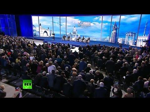 Пленарное заседание Общероссийского Народного фронта. Форум действия