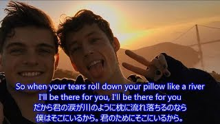 Video 洋楽 和訳 Martin Garrix & Troye Sivan - There For You download in MP3, 3GP, MP4, WEBM, AVI, FLV Mei 2017