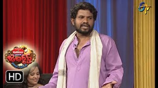 Video Hyper  Aadi Raijing Raju Performance   Jabardsth   15th June 2017   ETV  Telugu MP3, 3GP, MP4, WEBM, AVI, FLV Oktober 2017