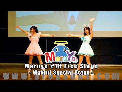 Maruya #16 | Wakuri Special Stage