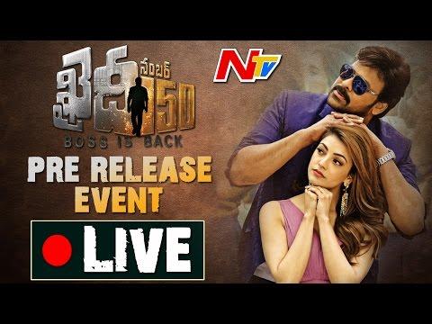 Khaidi No 150 Pre Release Event    Mega Star Chiranjeevi, Kajal Aggarwal, V V Vinayak, DSP (видео)