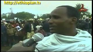 Ethiopian News In English - Thursday, August 23,  2012