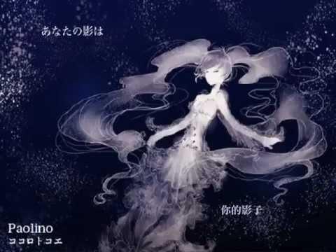 【初音ミク】ココロトコエ【オリジナル】中文字幕