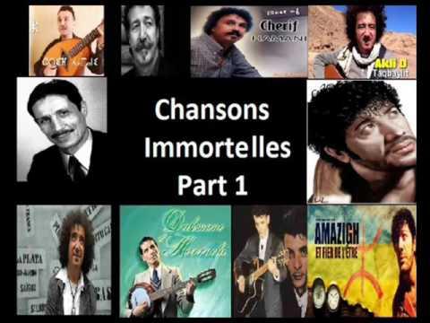chansons kabyles 2017 fête mp3