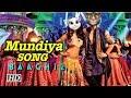 Baaghi 2 Mundiyan Song  Talking tom version   Tiger Shroff, Disha Patani  