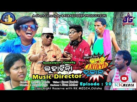 Video COMEDY DUKAN (Episode-20) LUHATINA MUSIC DIRECTOR (JOGESH JOJO)  Sambalpuri Comedy (RKMedia) download in MP3, 3GP, MP4, WEBM, AVI, FLV January 2017
