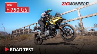 6. BMW F 750 GS | The Sensible Middle GS Sibling | ZigWheels.com