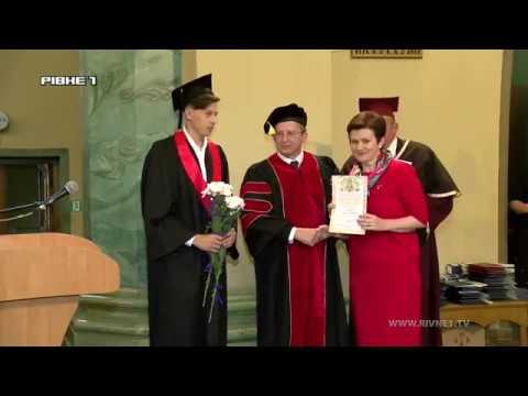 У Рівненському інституті Київського університету права відсвяткували випускний [ВІДЕО]