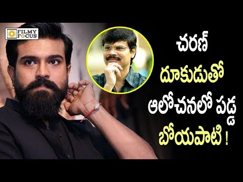 Boyapati Srinu Tension WIth Ram Charan Speed