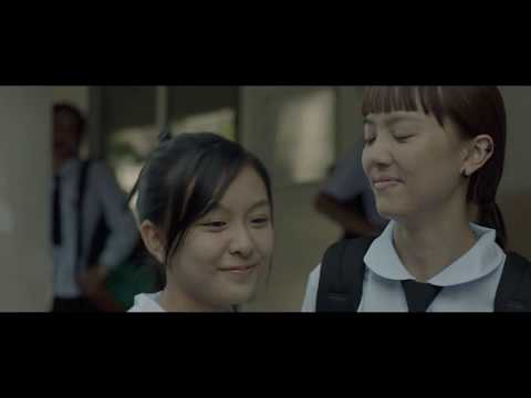 SISTERS Trailer with English Sub title
