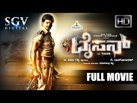 Tyson – ಟೈಸನ್ | Kannada Full HD Movie | Kannada New Movies | Action Movie | Vinod Prabhakar