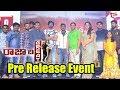 Raja The Great Movie Pre Release Event   Ravi Teja   Mehrene Kaur