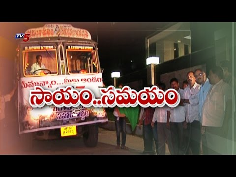 TV5 Chairman Br.Naidu Aid To Hudhud Victims | TV5 Hudhud Relief Campaign For Victims : TV5 News