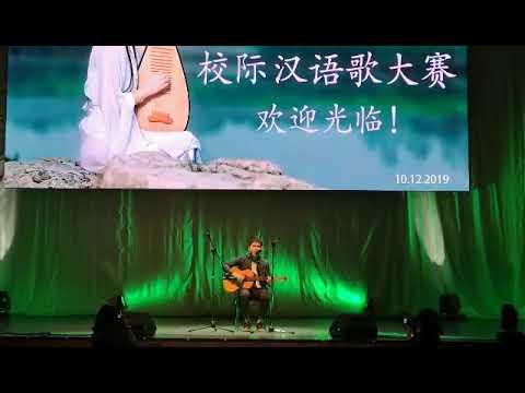 Линь Юй Жэн «Когда растает лёд» (cover)