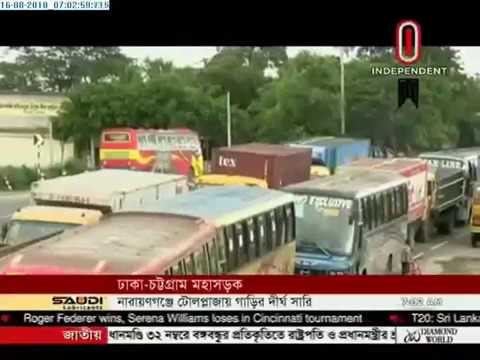 Traffic congestion on different parts of Comilla section (16-08-2018)