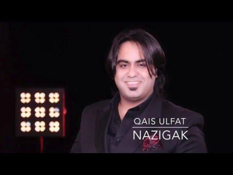 Dj Danial Afghan Music Mix #1 ( Afghan Dj )