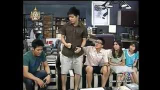 Maha Chon The Series Episode 23 - Thai Drama
