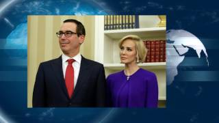 We only deliver the news that is important to you. Subscribe to our channel to stay up to date on current events. U. S. Treasury Secretary Steve Mnuchin got ...