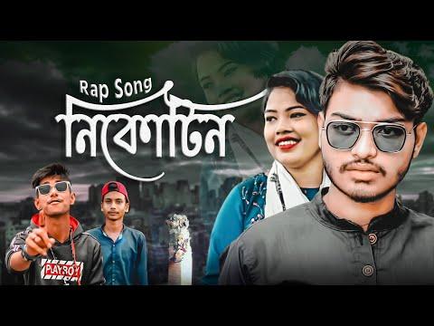 Nicotin | নিকোটিন | Rap Song | Tarek & AR Sabbin | Official Bangla Music Video 2020