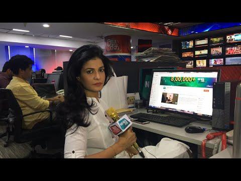fitness challenge देकर क्या FOOL बना रहे है सरकार? Anjana Om Kashyap News Tak Live