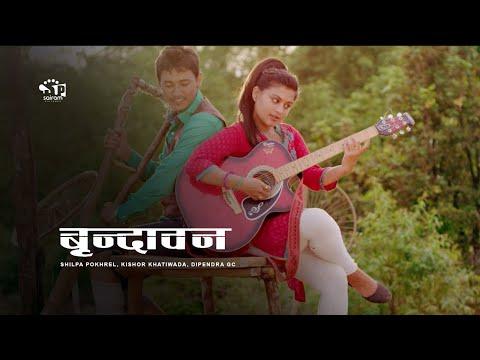 "(New Nepali Movie :""BRINDAWAN"" वृन्दावन Full Action Movie Ft. Silpa Pokharel, Kishor Khatiwada | - Duration: 1 hour, 59 minutes.)"