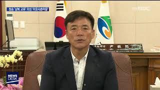 R]청송 '남북교류' 의성 '이웃사촌마을' 집중