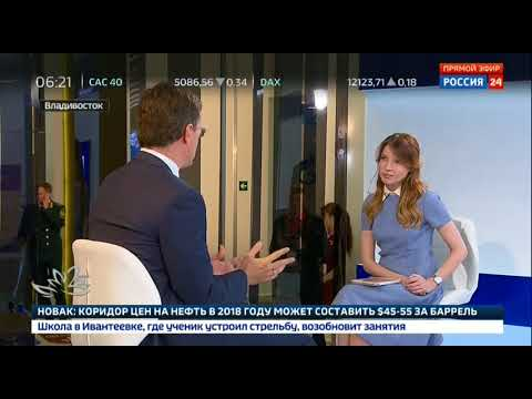 Интервью Александра Новака 6 сент. 2017 г.